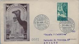 1951 , SAHARA ESPAÑOL , SOBRE DE PRIMER DIA , ED. 87 , V CENT. ISABEL LA CATÓLICA - Sahara Español