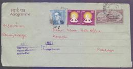 INDIA Postal History - RETURN TO SENDER Rs.8.50 Aerogramme Stationery PANCHMAHAL, Used RE-POST 2017 - Aerogrammen
