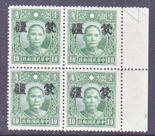 CHINA  MENG  CHIANG   2 N 21  TYPE  II  Perf  14  SECRET  MARK   **    No Wmk. - 1941-45 Chine Du Nord