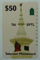 LAOS - Anritsu - LAO-MM-1 - $50 - Australian Military - Mint - Laos