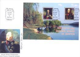 2013.   Transnistria, 220y Of The Exchange Of Ambasados Between Russia And Ottoman Empire, FDC, Mint/** - Moldova