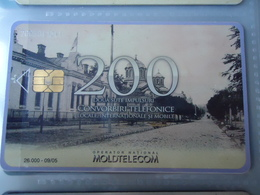 MOLDOVA USED CARDS  MONUMENTS TIR  26.000 - Moldova
