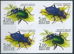 B1715 Russia 2003 Fauna Insects Bug Colour Proof - 1992-.... Federation