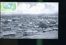 SOMALIE FRANCAISE - Somalia