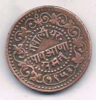 1/4  ANNA GWARLIOR STATE 1953-1958  INDIA /3723G/ - Inde