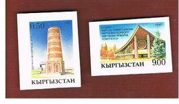 KYRGYZSTAN  - SG 5.11 -   1993 NATIONAL MONUMENT  -   MINT (**) - Kirghizstan