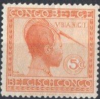 CONGO BELGA, BELGIAN CONGO, COLONIA BELGA, USI E COSTUMI, 1923, FRANCOBOLLO NUOVO (MLH*) Michel 66   Scott 88 - 1923-44: Nuovi