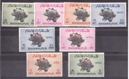 Bahawalpur - 1949 - N° 26 à 29 + Service N° 25 à 28 - Neufs ** - 75 Ans UPU - Bahawalpur