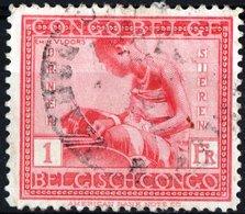 CONGO BELGA, BELGIAN CONGO, COLONIA BELGA, USI E COSTUMI, 1927, FRANCOBOLLO USATO Michel 90   Scott 105 - Congo Belga