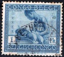 CONGO BELGA, BELGIAN CONGO, COLONIA BELGA, USI E COSTUMI, 1925, FRANCOBOLLO USATO Michel 89   Scott 104 - Congo Belga