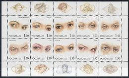 RUSSIAN FEDERATION 2002 Eyes Sheetlet MNH / **.  Michel 1024-33 Kb - 1992-.... Federation