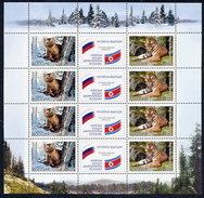 RUSSIAN FEDERATION 2005 Fauna Of The Far East Sheetlet MNH / **.  Michel 1264-65 Kb - 1992-.... Federation