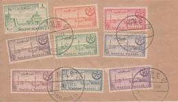 Maldives  1964   Definitives  9v  FDC  #  13360    D  Inde Indien - Maldives (1965-...)
