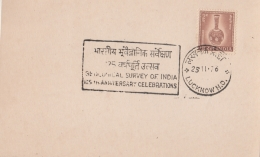 India  25.11.76  Geological Survey Of India  Lucknow Cancellation  Card  #  13338    D  Inde Indien - Geology