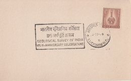 India  20.11.76  Geological Survey Of India  Lucknow Cancellation  Card  #  13339    D  Inde Indien - Geology