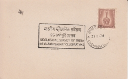 India  21.11.76  Geological Survey Of India  Lucknow Cancellation  Card  #  13340    D  Inde Indien - Geology