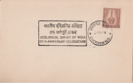 India  22.11.76  Geological Survey Of India  Lucknow Cancellation  Card  #  13336    D  Inde Indien - Geology
