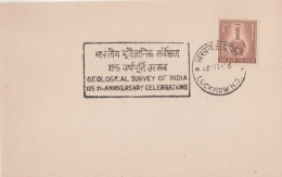 India  23.11.76  Geological Survey Of India  Lucknow Cancellation  Card  #  13335    D  Inde Indien - Geology
