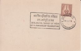 India  24.11.76  Geological Survey Of India  Lucknow Cancellation  Card  #  13341    D  Inde Indien - Geology