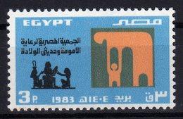 Egypt 1983 Egyptian Society For Maternity & Child Care MNH - Egypt