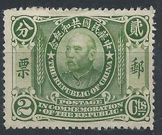 CHINA 1912 YUAN SHIHKAI 2c MINT - 1912-1949 République