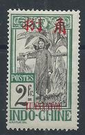 1908 CHINA YUNNANFOU- FRANCE OFFICES- 2 FRANCS Y&T N°47 OG MINT CV €30 - Nuovi