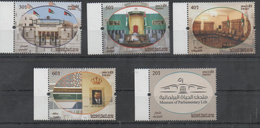 JORDAN ,2016, MNH,MUSEUMS, MUSEUM OF PARLAIMENTARY LIFE, 5v - Stamps
