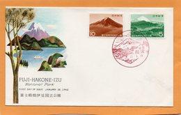 Japan 1962 FDC - FDC