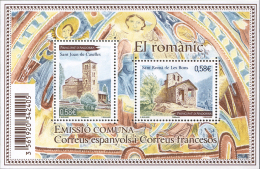 Ref. 253602 * NEW *  - ANDORRA. French Adm. . 2010. EL ROMANICO - French Andorra