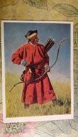 """Bukhara Soldier"" By Vereshagin - OLD USSR Postcard -1977  - ARCHERY - Archer - Tir à L'Arc"