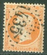 France     23  Ob  TB - 1862 Napoléon III.