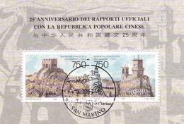 1996, San Marino, 1652/53 Block 20, Diplomatische Beziehungen China Und San Marino.Relazioni Diplomatiche Cina E San. Oo - Gebraucht