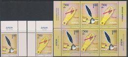 Europa Cept 2008 Bosnia/Herzegovina Serbia 2v + Booklet Pane ** Mnh (39294) - 2008