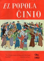 EL POPOLA CINIO) ESPERANTO  Octobre  1953 -texte Superbes Photos 22 Pages Papier Glacé BE - Libros, Revistas, Cómics