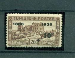 Französische Kolonie, Neuer Wert Auf Tunis-Marke, Mi.-Nr. 232 Gestempelt - Tunesien (1888-1955)