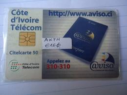 IVORY COAST USED CARDS ADVESTISING - Ivory Coast