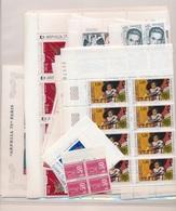 CA-161: FRANCE: Lot Timbres** De 1975 Pour 59.35 Euros De Faciale  (73grammes) - France