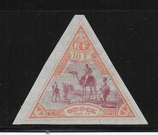 OBOCK  - YVERT N° 62 * - COTE = 170 EURO - Obock (1892-1899)
