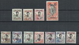 1908 CHINA TCHONGKING - FRANCE OFFICES- Y&T 65-78 Cv €72 OG MINT H - Unused Stamps