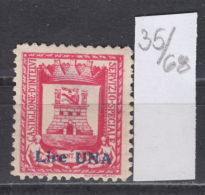 35K68 / Italy 1945 - Local Issues , Castiglione D'Intelvi Coat Of Arms , Italia Revenue Fiscaux Steuermarken Fiscal - Local And Autonomous Issues