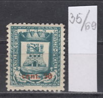 35K69 / Italy 1945 - Local Issues , Castiglione D'Intelvi Coat Of Arms , Italia Revenue Fiscaux Steuermarken Fiscal - Local And Autonomous Issues