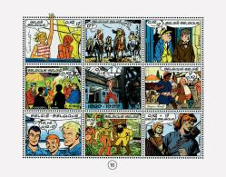 Ref. 316636 * NEW *  - BELGIUM . 1999. YOUTH PHILATELY. FILATELIA DE LA JUVENTUD - Belgium
