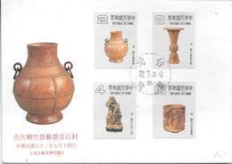 TAIWAN FORMOSE AN 1983 ANCIENS OBJETS D'ART EN BAMBOU SCULPTES DYNASTIE CH'ING - 1945-... Republiek China