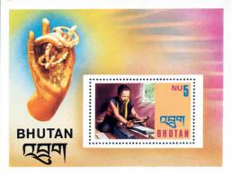 Ref. 160104 * NEW *  - BHUTAN . 1975. HANDICRAFTS. ARTESANIA - Bhutan