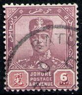 JOHORE 1922 - From Set Used - Johore