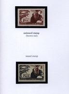 Ex-LECCESE Timbre Non émis N°496 A Lutte Contre Le Cancer ** MNH RRR 1941 (362) - Unused Stamps