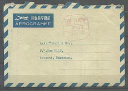 USED AIR MAIL AEROGRAMME CHINA TO PAKISTAN - Other
