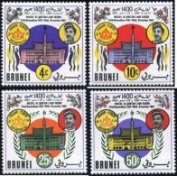 Ref. 206526 * HINGED *  - BRUNEI . 1967. 1400th ANNIVERSARY OF THE KORAN. 1400 ANIVERSARIO DEL CORAN - Brunei (1984-...)