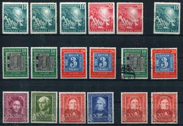 BUND Dubletten-Lot Gestempelt, Postfrisch, Wenige Gefalzt .... (G 3) - Briefmarken