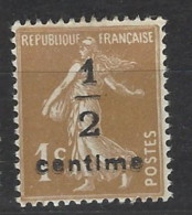 Francia - 1937 - Nuovo/new MH - Sovrastampati - Mi N. 370 - Nuovi